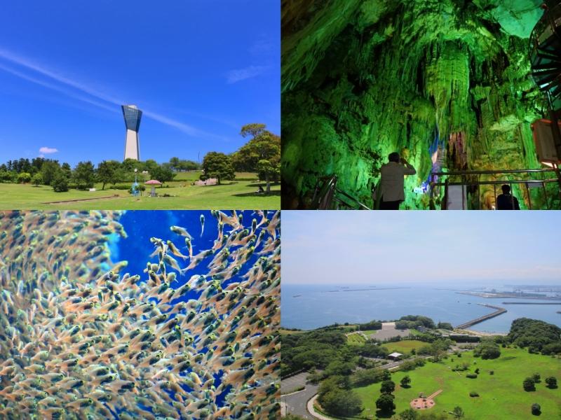 【福島】2泊3日でハワイアンズ・あぶくま洞・アクアマリンふくしまをめぐる観光モデルコース