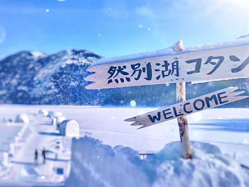 60日間だけの幻の村!氷と雪で造られた「しかりべつ湖コタン」へ【北海道】