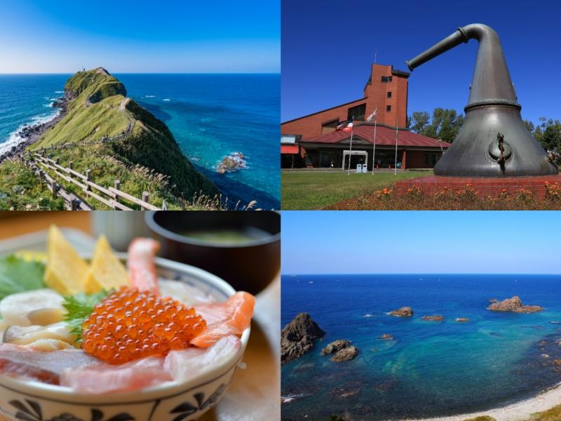 【北海道】ニッカウヰスキー余市蒸溜所に神威岬も!積丹半島をめぐる観光モデルコース