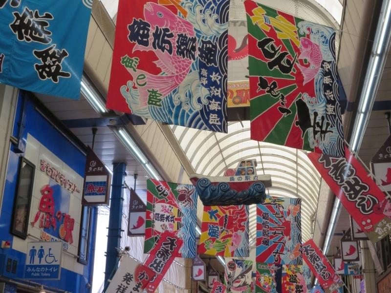 【明石】地元民がオススメする魚の棚商店街の歩き方徹底ガイド!