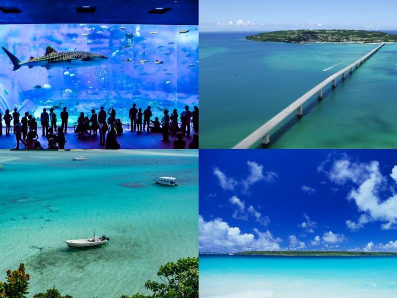 沖縄の人気観光スポットをめぐるモデルコース5選!沖縄旅行におすすめ