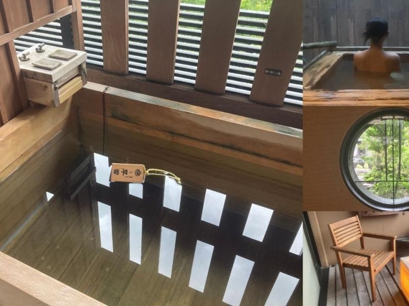 【箱根・雪月花】無料サービス盛り沢山の客室露天風呂付きのお宿