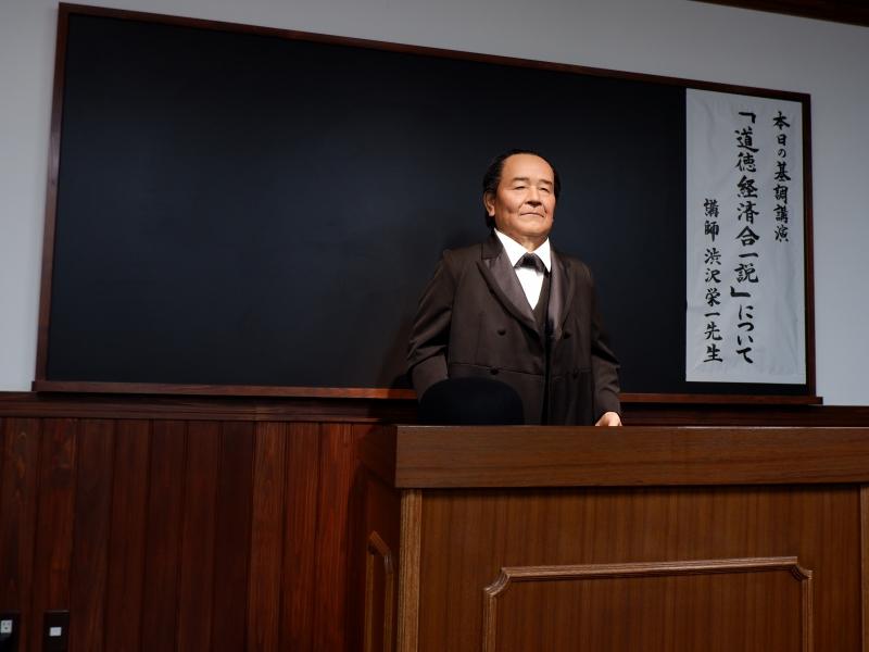 【埼玉】渋沢栄一とネギの町・深谷で行きたいおすすめスポット8選