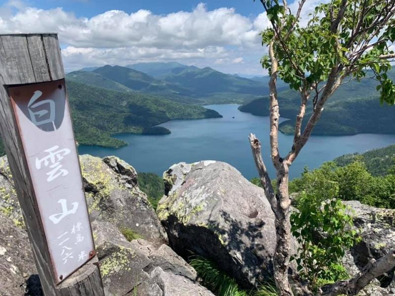 【北海道】然別湖の自然を大満喫!白雲山・天望山・東雲湖をぐるっと1周♪