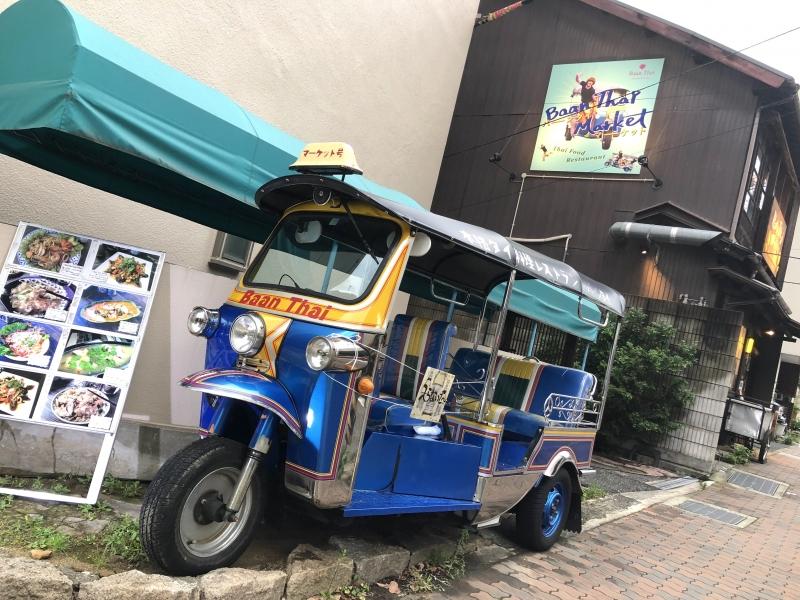 【神戸】三宮〜元町でランチもディナーも美味しいタイ料理店 6選