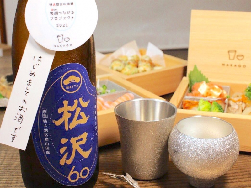 【神戸北野】兵庫が誇る山田錦の日本酒を錫で楽しむお店「NAKAGO」