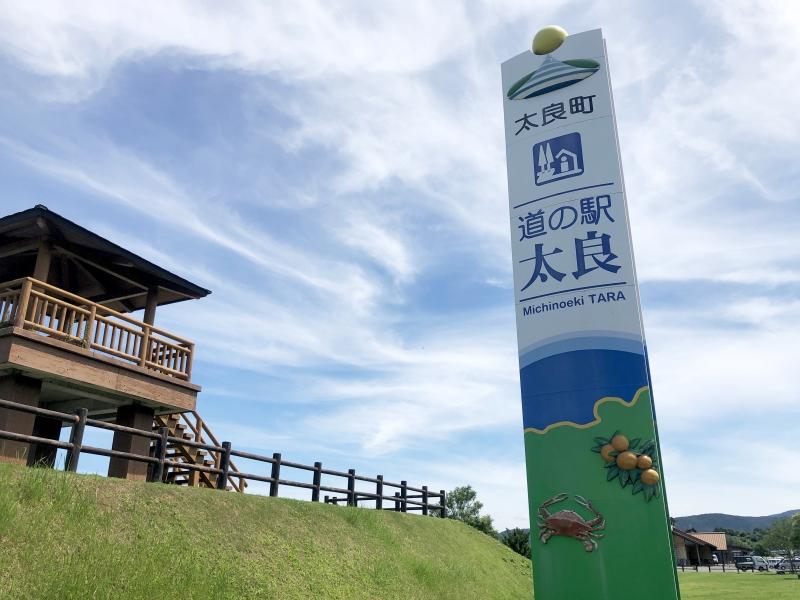 【佐賀】地元の人にも大人気の「道の駅」5選