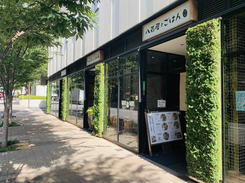 【大阪】八百屋とごはん うらや福島店が大人気!おすすめメニューを紹介!