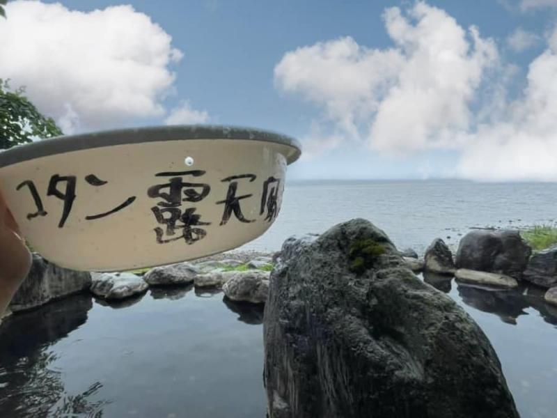 【北海道】屈斜路湖畔で人気の野湯!秘湯「コタン露天風呂」へ