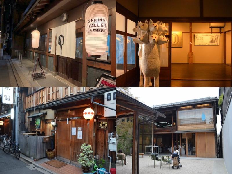 【京都】エッジの効いた京町家のお店5軒(カフェ、レストランetc)