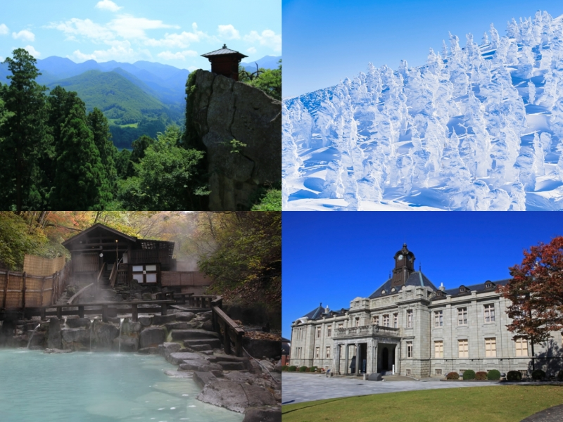 山寺に霞城公園、蔵王ロープウェイも!山形市&天童温泉1泊2日観光おすすめモデルコース