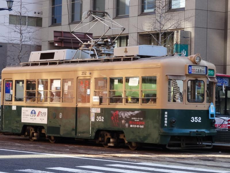 路面電車に乗って広島観光を楽しもう!おすすめスポット・お店10選