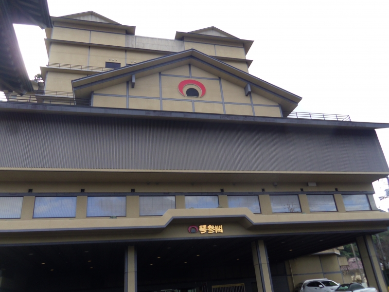 【香川県】こんぴらさんに来たら泊まりたい!ことひら温泉 琴参閣