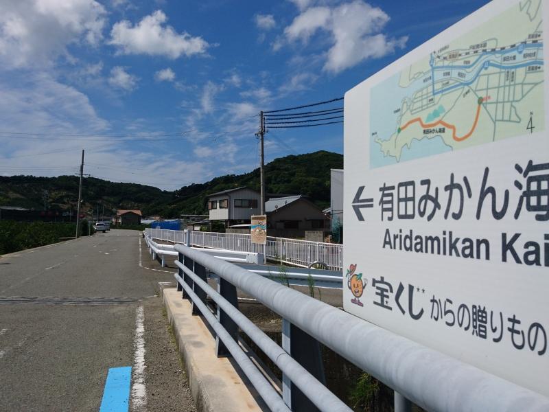 [和歌山]石垣階段型畑と絶景を堪能!有田みかん海道5つの見どころ