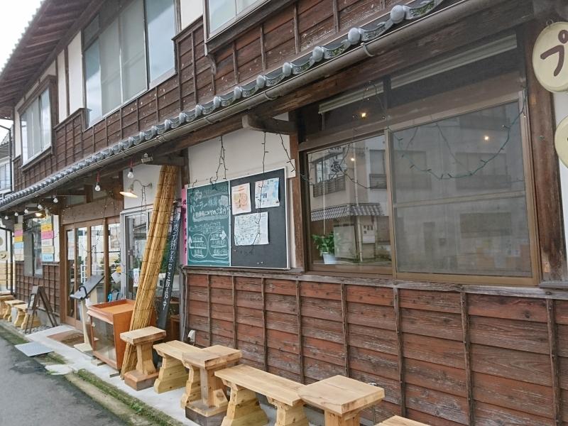 【鳥取県】歴史深い吉岡温泉街にある古民家レストラン!パーラー株湯