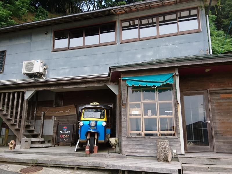 【鳥取県】地産地消の隠れ家的アジアンレストラン!アイワナドゥ岩戸