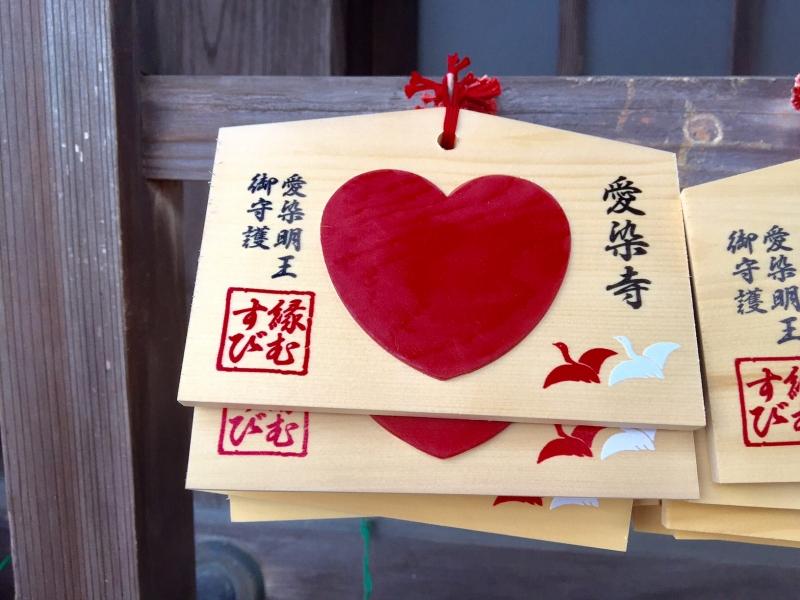 【石川県】ここにしかない!はめ込み式絵馬で縁結び♪愛染寺