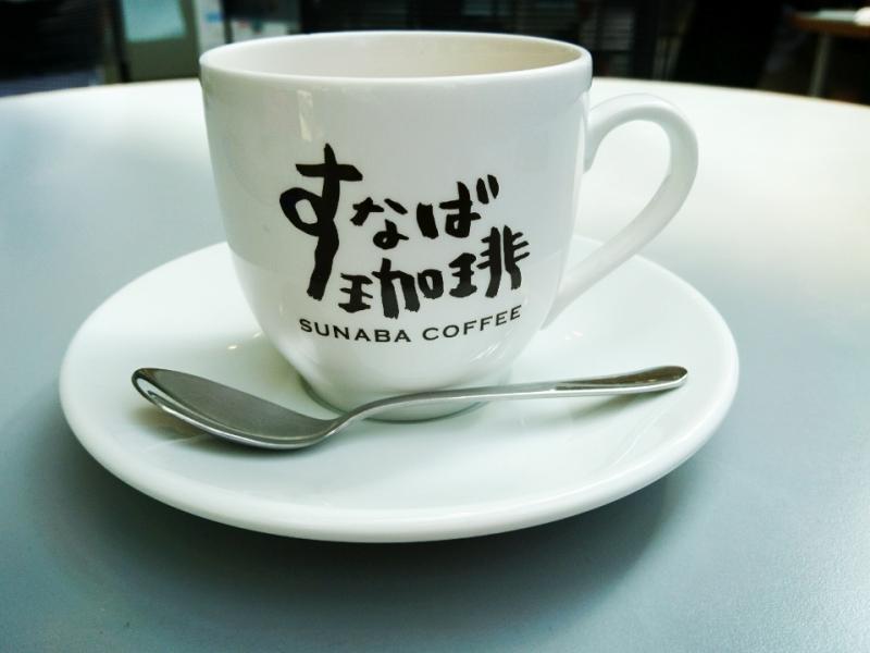 【鳥取県】「すなば珈琲」巡礼!聖地指定8店舗とその周辺の見所紹介