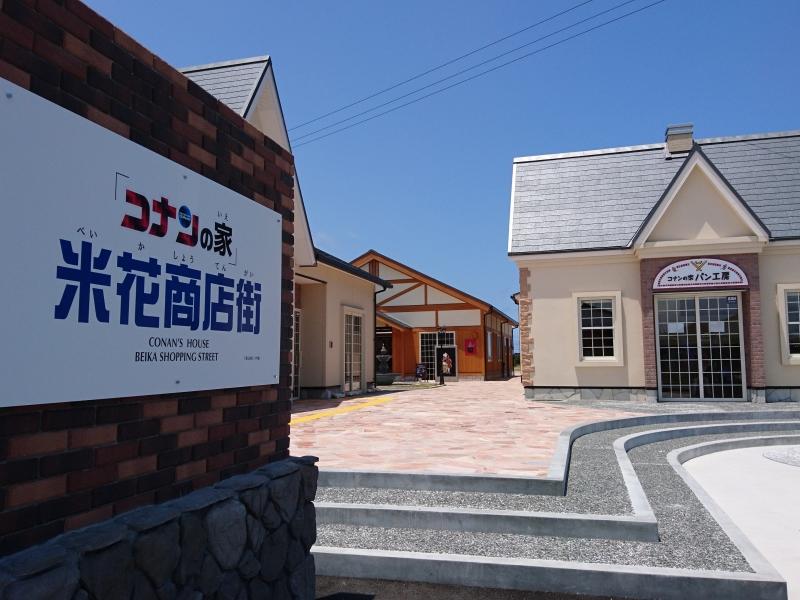 鳥取県・北栄町で名探偵コナン君の世界を楽しめる見所スポット5選