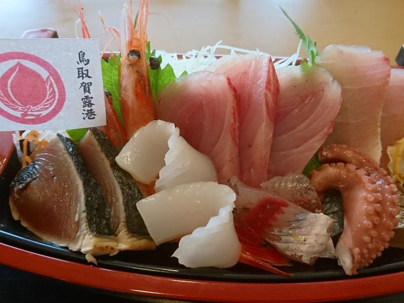 税込980円でこの鮮度!【鳥取県】賀露港・市場食堂で新鮮海鮮を!