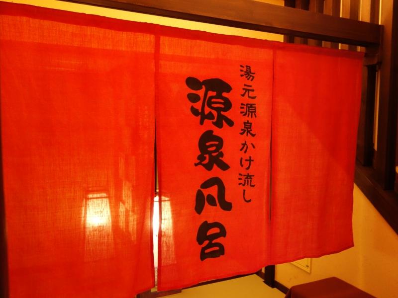 ツルスベお肌を手に入れる!蔵王温泉【おおみや旅館】の魅力