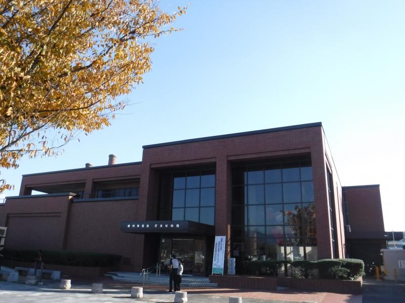【福岡】日本の近代化を支えた石炭を学ぼう~田川市石炭・歴史博物館