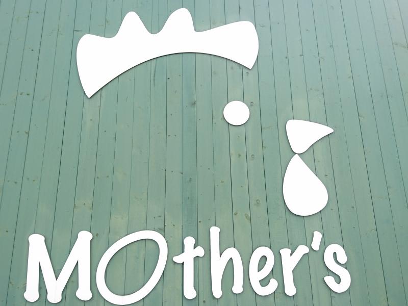 たまごの魅力がいっぱい♥【北海道・白老】マザーズ(Mother's)の見所♪
