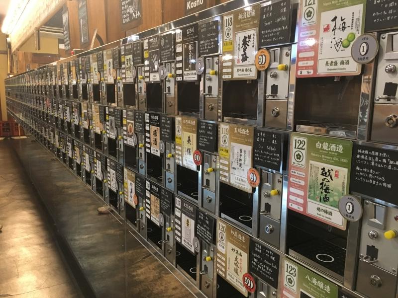 越後湯沢で150種の地酒を試飲!JR駅直結ぽんしゅ館の魅力とは?