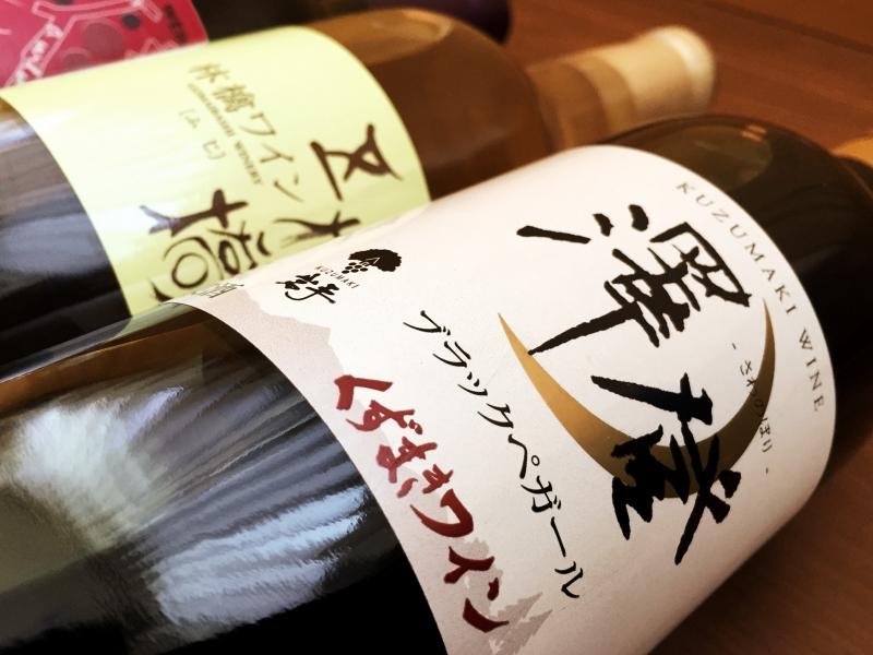 【岩手県】お土産にもオススメ!地元産果物で醸造しているワイナリー4選!