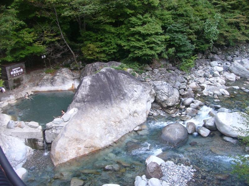 岐阜県飛騨エリアでほっと温まる❗観光と合わせ楽しめる日帰り温泉❗
