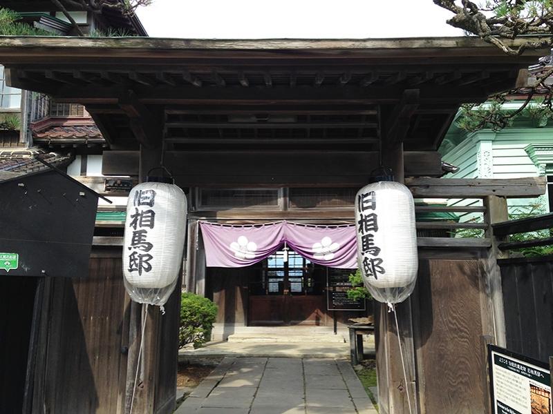 人気観光地【函館】の超穴場!「旧相馬邸」は歴史と見どころが満載!