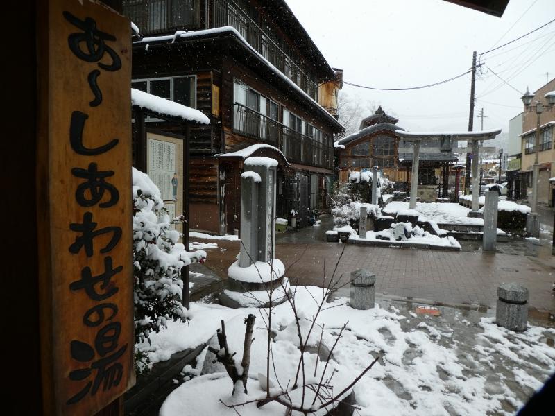 【福島】奥州三名湯!日本最古の歴史ある飯坂温泉