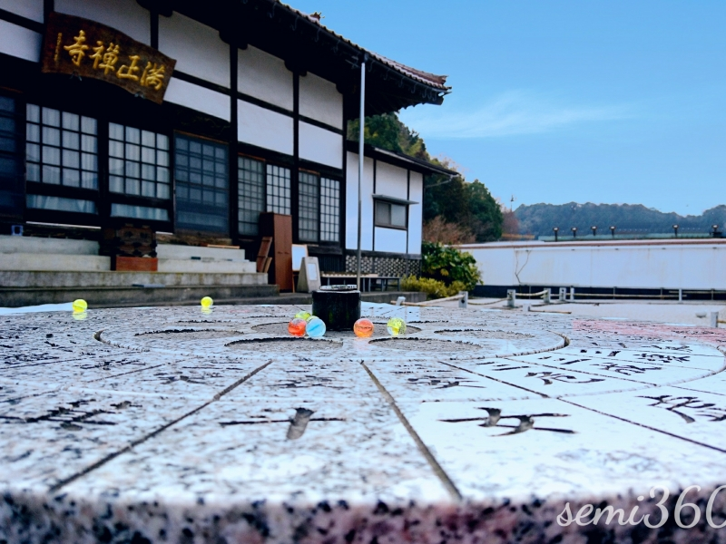 【鳥取】倉吉の人気パワスポ!日本最大級の巨大星占盤で占える満正寺
