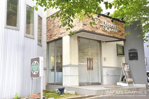 札幌 ドッグ カフェ
