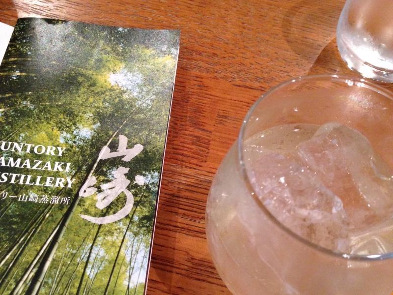 【京都】静かな水の郷で五感を磨く旅 〜「山崎蒸留所」「大山崎山荘美術館」