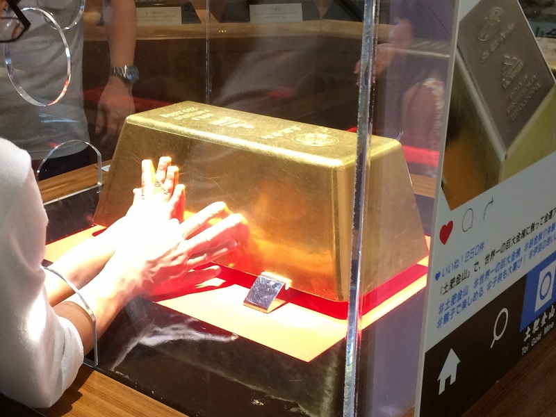 【伊豆】土肥金山で金の歴史を楽しく学ぼう