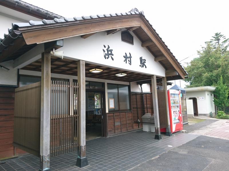 【鳥取】因幡温泉郷・浜村温泉のおすすめスポット7選