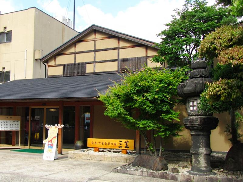 古都奈良を一望できる宿「奈良万葉若草の宿 三笠」