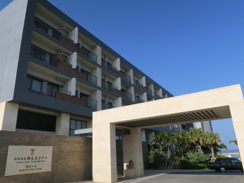 【琉球温泉瀬長島ホテル】沖縄の天然温泉!那覇空港近接の絶景ホテル