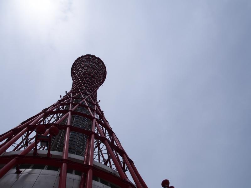 【神戸】ポートタワーからの景色と海洋博物館&海キリングッズ