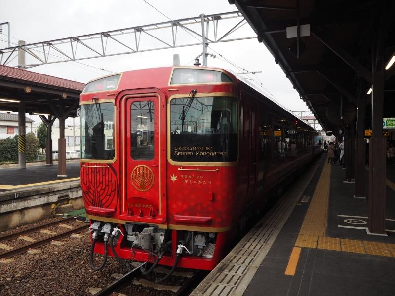 大人の遊山を楽しむ列車旅「四国まんなか千年ものがたり」