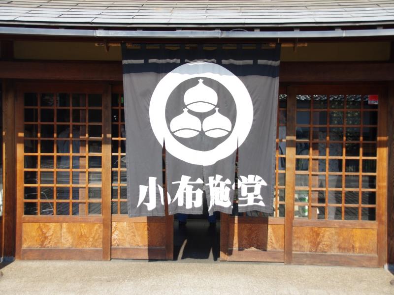 【長野】県内リピート率No.1!まちづくりで注目の小布施町の魅力とは