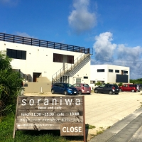 soraniwa hotel and cafe <伊良部島>