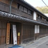 播磨の小京都「たつの市」のオス...