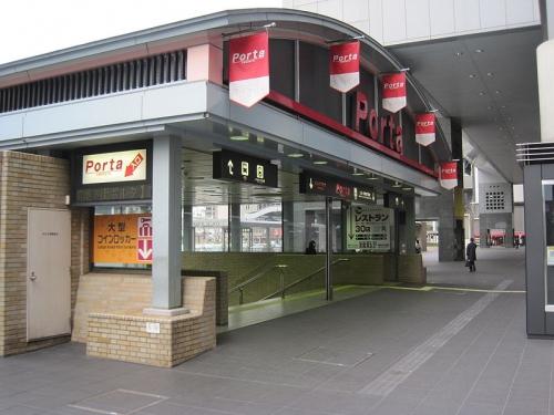 ショッピング モール の 近く