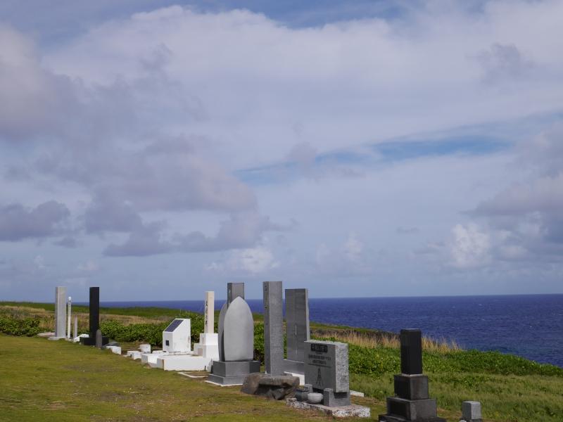 バンザイクリフの写真 | 北マリアナ諸島(サイパン)観光