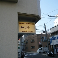 SENDAI KOFFEE CO.
