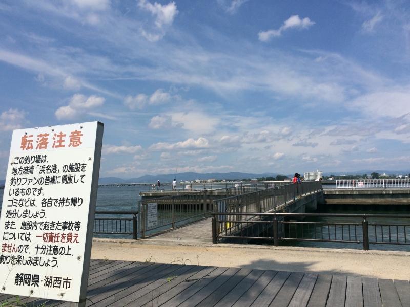 新居海釣り公園 浜名湖 浜名湖サビキ釣りポイント!海釣り公園の他にもアジ釣れる場所あるぞ
