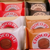 chocopie house釜山駅店