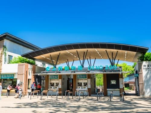 東京で人気の動物園ランキングTOP7 |東京・観光スポット
